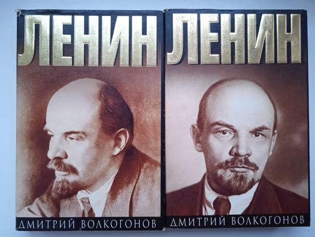 Дмитрий Волкогонов Ленин политический портрет