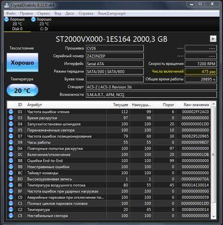 Seagate SV35 2000GB, 7200rm