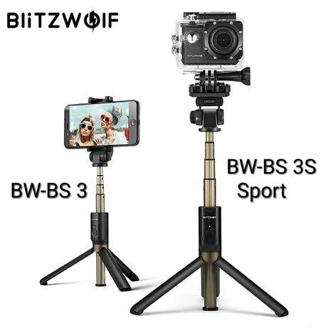 Лучшая Селфи-палка Blitzwolf BW-BS3 Sport селфипалка/монопод/штатив