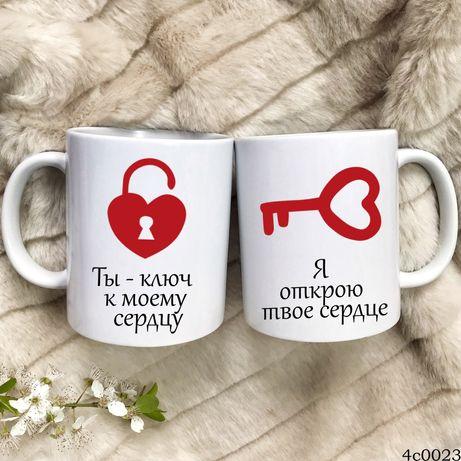 Кружка для пари)