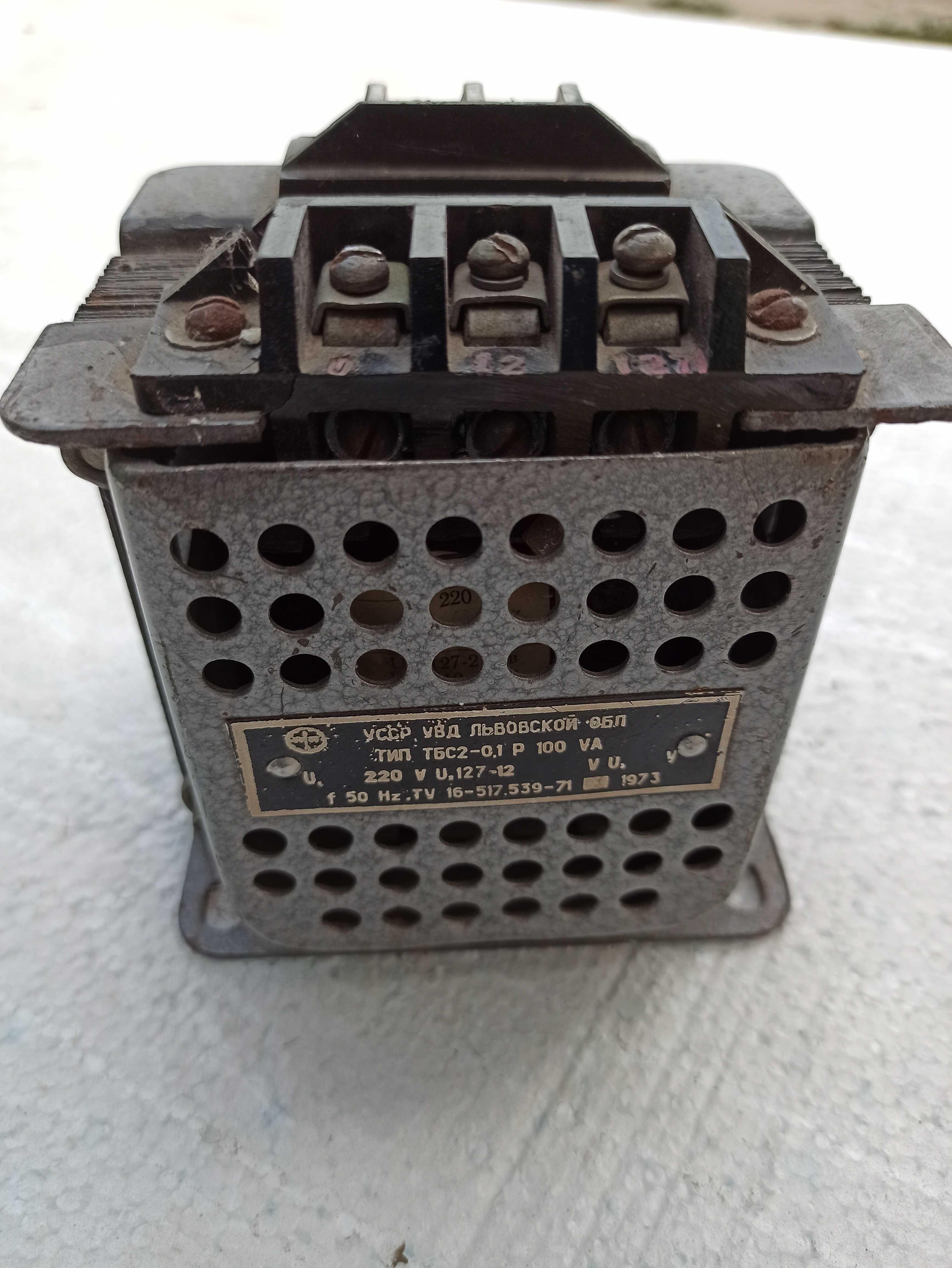 Трансформатор ТБС-2-0,1P 100 VA 220 V-127 V-12V