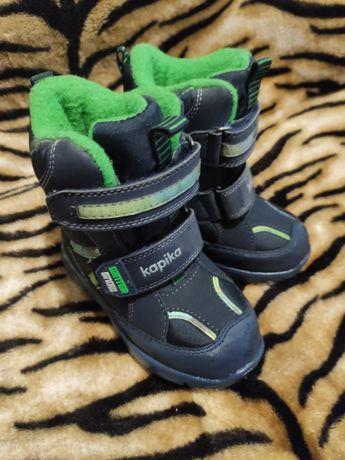 Термосапоги ботинки зимние Kapika