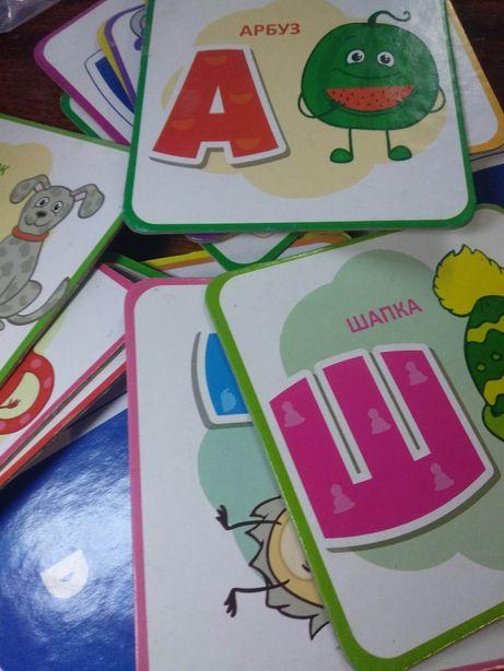 Набор карточек Азбука