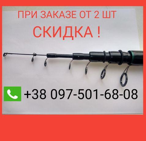 Удочка KAIDA 40-80g 4м,5м,6м,в сборе,поплавочная,с кольцами,карбоновая