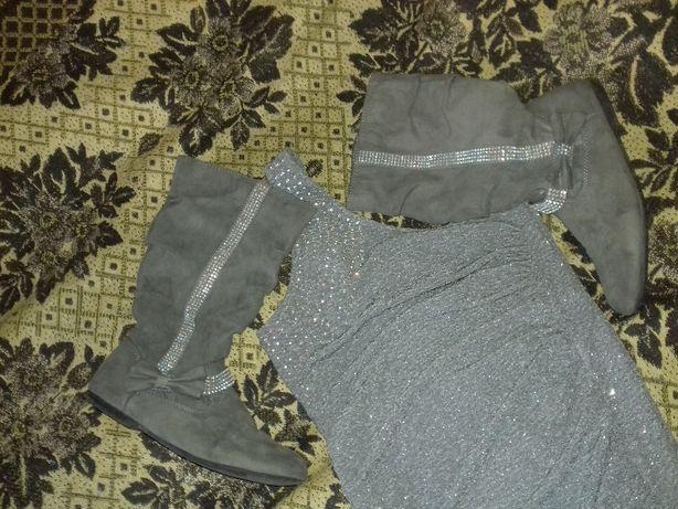 Платье стразы 146-152 р + сапоги 37 р в комплекте.