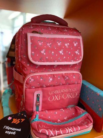 """НОВИНКА! Стильный школьный рюкзак Yes """"Оксфорд"""" с мягким пеналом"""