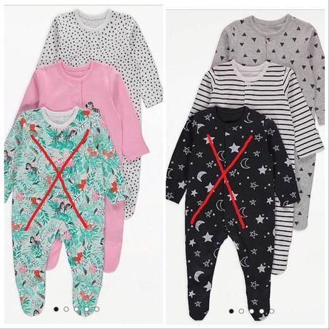 Человечек/слип для малышей