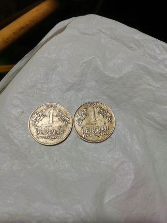 Є дві монети Українських Гетьман продаю можи хтось колекціонує