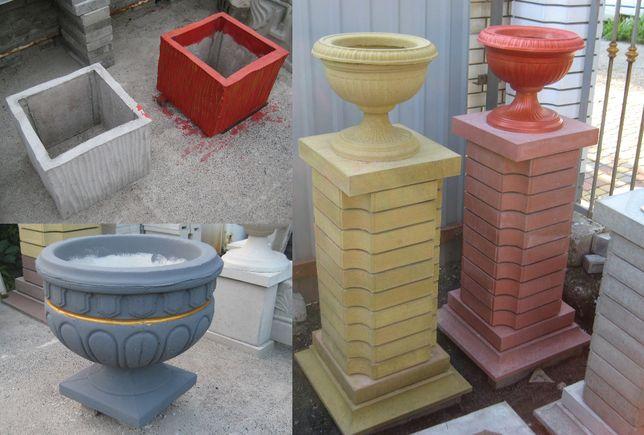 Вазон бетонный уличный цветник ваза из бетона кашпо цветочница клумба.