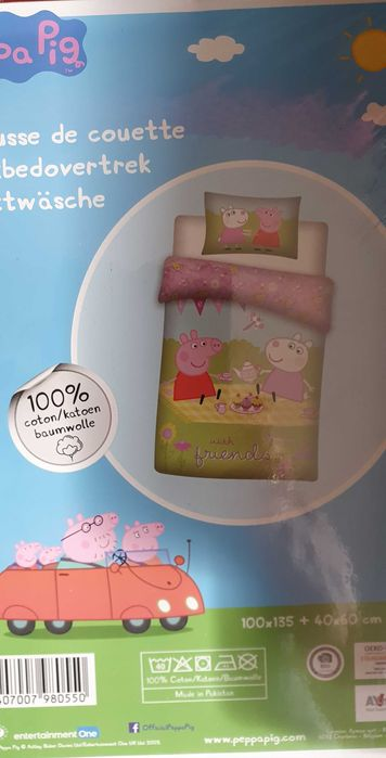 Pościel peppa do łóżeczka Gliwice - image 1