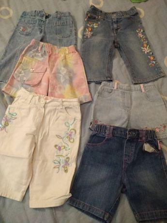 Пакет вещей для девочки 4-6 лет