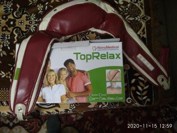 TopRelax (NovuMedical) - массажер для оздоровления