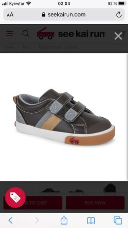 Новые кроссовки see kai run