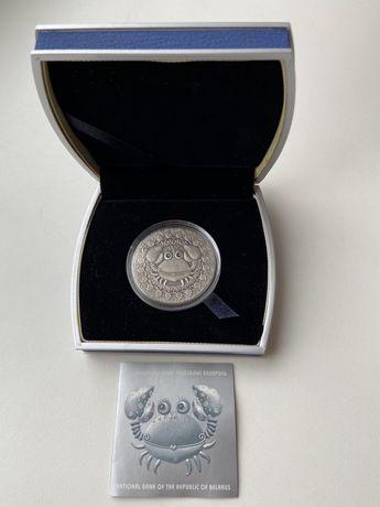 Серебрянная монета ,Беларусь,знак зодиака Рак