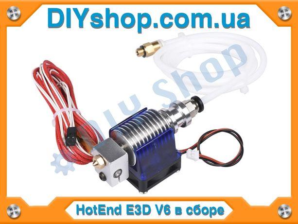 Экструдер с тефлоновой трубкой (в сборе) E3D V6 Bowden для 3D принтера
