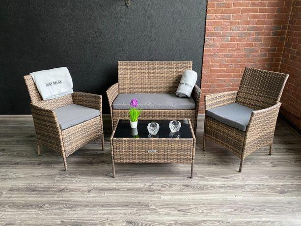 Садовая мебель из ротанга Классик Уличная мебель для сада РОТАНГ
