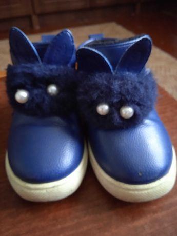 туфлі,кросівки,ботінки,туфли.ботинки,красовки,черевички,зайчики