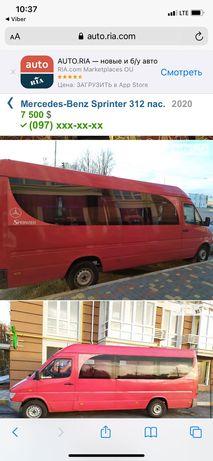 Мікроавтобус  автомобіль