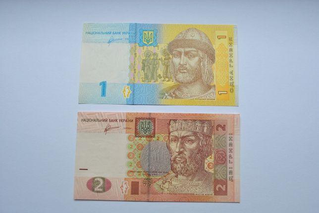ukraina 2 banknoty jedna i dwie hrywny 2011r stan unc