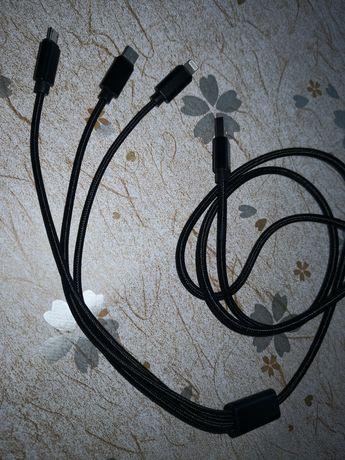 Kabel USB 3nik,i ładowarka okazja