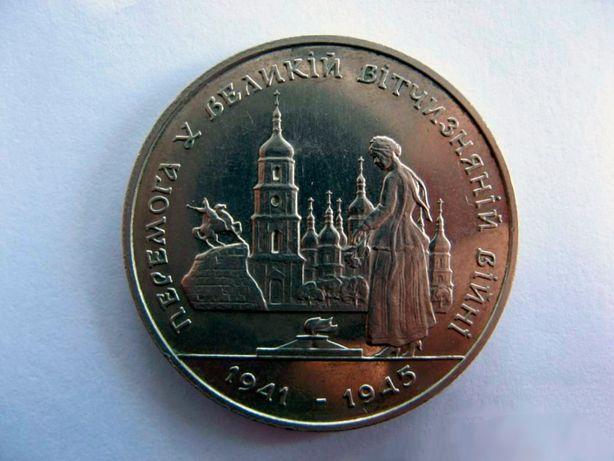 Украинская монета 1995 год.- Оригинал!