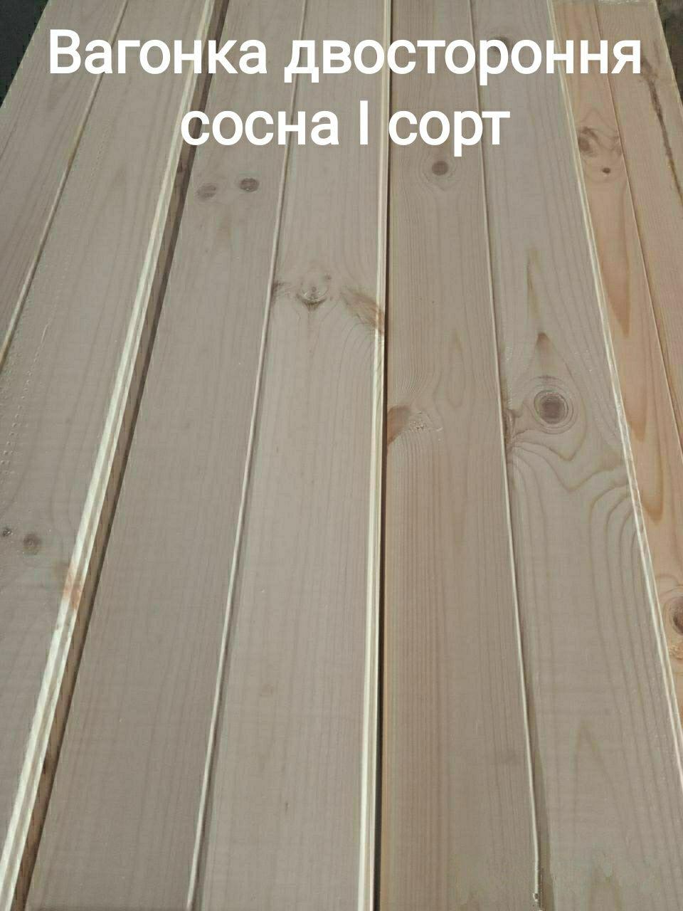 Вагонка дерев'яна - сосна, липа, вільха