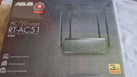 Router ASUS RT-AC51 nowy