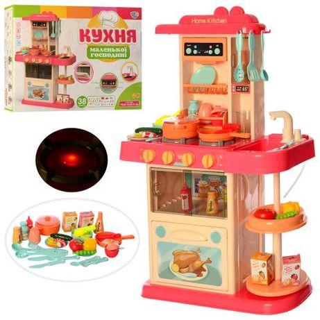 Большая детская кухня с водой Limo Toy 889-182 дитяча кухня свет,звук