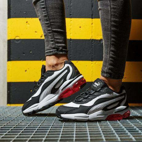 Okazja Nowe buty puma sneakers