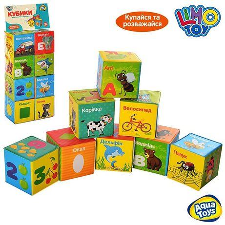 Кубики для купания,8 шт,детские кубики,игрушки для купания,кубики