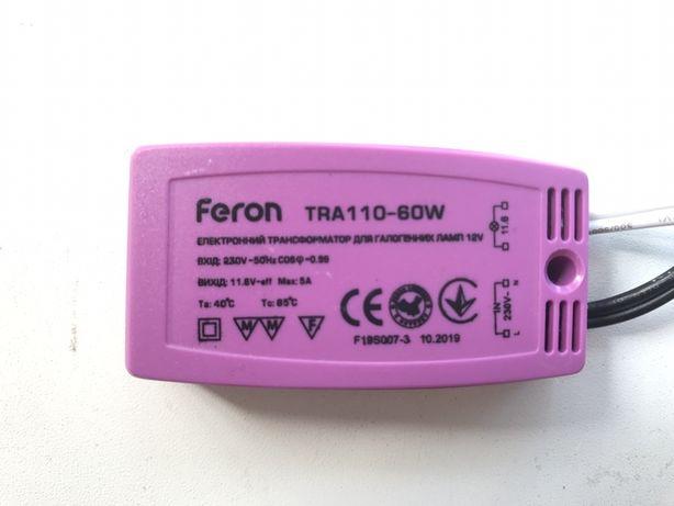 Электронный трансформатор для галогенных ламп 12В переменный
