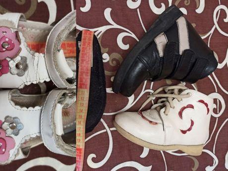 Ортопедические, кожаные ботинки+подарок. Возможен обмен. Зима+деми