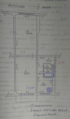 Продам 2-ух комнатную квартиру в кооперативном доме город Харцызск