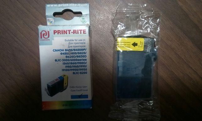 Картридж синій до принтера Canon