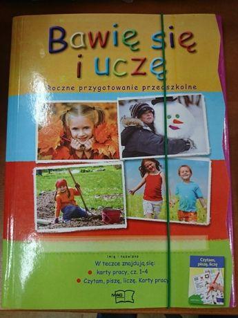 """""""Bawię się i uczę"""" - roczne przygotowanie przedszkolne- BOX"""