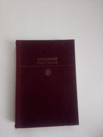 """Толстой """"Петр первый"""" 1981"""