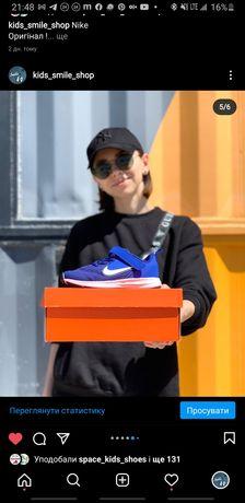 Летние кроссовки Nike (оригинал,  лето, сетка)