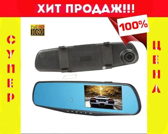 КАМЕРЫ!!! Зеркало видео Регистратор с заднего вида для в авто машин Х