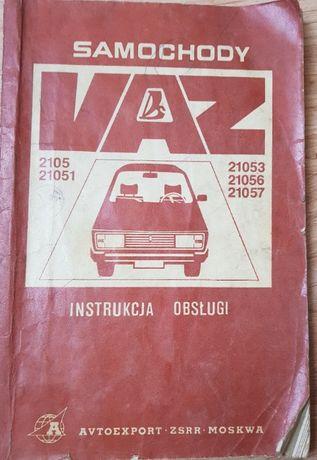 instrukcja Obsługi Samochody Vaz Łada 2105
