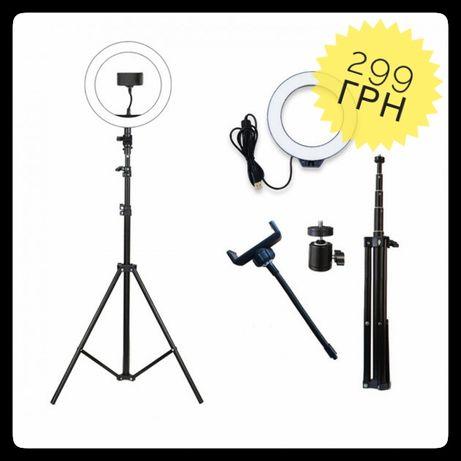 Лампа Кольцевая LED 26 см с держателем для телефона Штатив 2м)