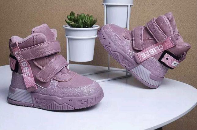 Продам зимние ботинки на девочку Clibee,27р. По стельке 16,7
