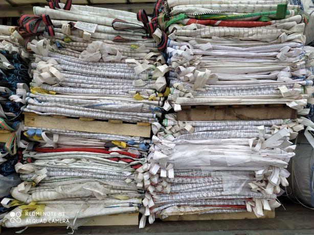 Hurtownia Worków Big Bag 95/95/105 cm z wkładem foliowym / Tanio