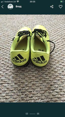 Бутси ''Adidas''