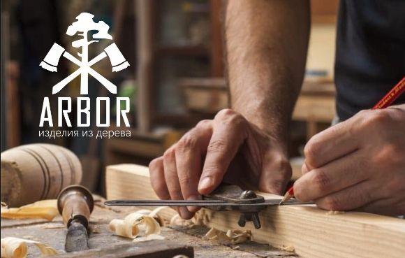 Изготовление корпусной мебели. Наш сайт - arbor.kr.ua