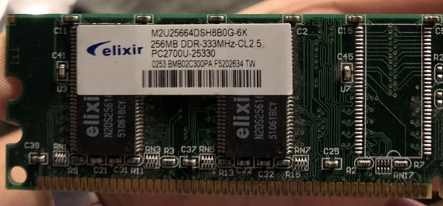 Pamięć RAM Elixir 256MB, PC2700U, 333MHz