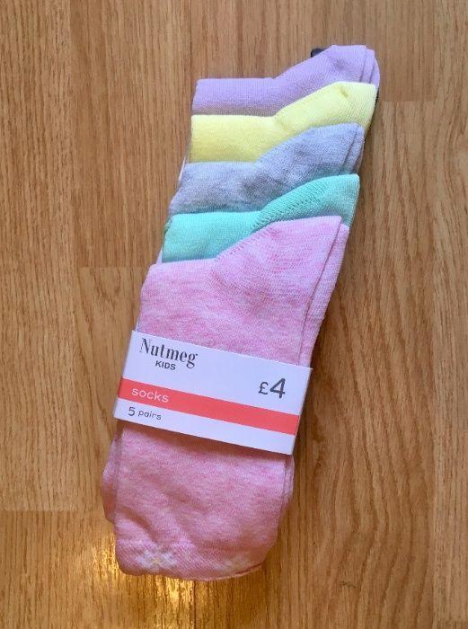 Нежный набор носков, носочков, женские носки Nutmeg, р. 37-39 Ромны - изображение 1