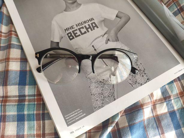 Имиджевые очки Tom ford, Miu Miu, іміджеві окуляри