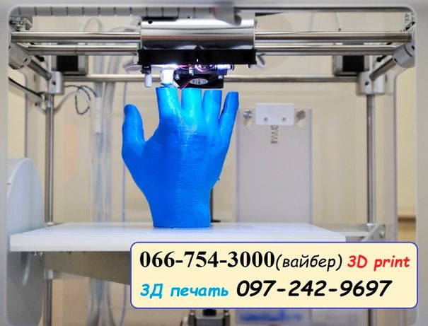 3д печать 3d друк на 3д принтере пластиком, изделие корпус макет копия
