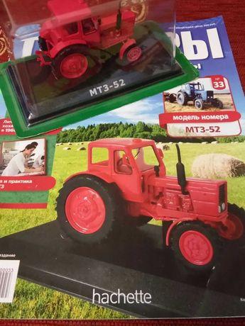 МТЗ-52 Тракторы #33, масштаб 1/43