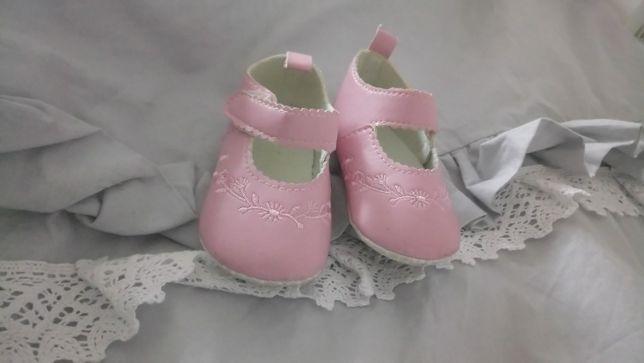 Sliczne buciki niemowlece